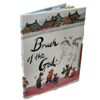 books - brush of the gods-small